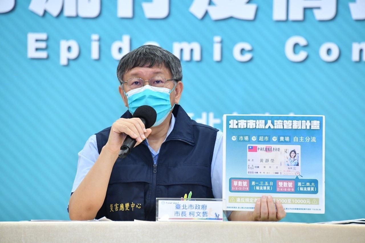 Re: [新聞] 美贈75萬劑疫苗 柯文哲致謝:但台灣需320