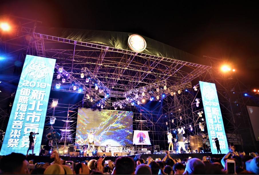 貢寮海洋音樂祭。圖:新北市政府觀光局提供