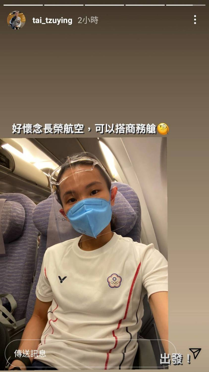 After the world badminton, Dai Ziying participated in the Tokyo Olympics and posted a message on IG