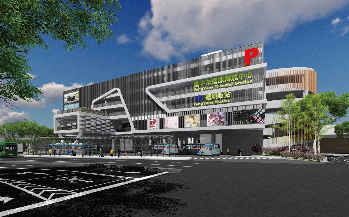台中市豐原轉運中心模擬圖。 圖 /台中市政府交通局提供