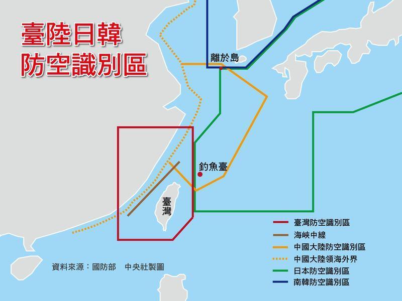 韓擴防空識別區 納入爭議領土離於島