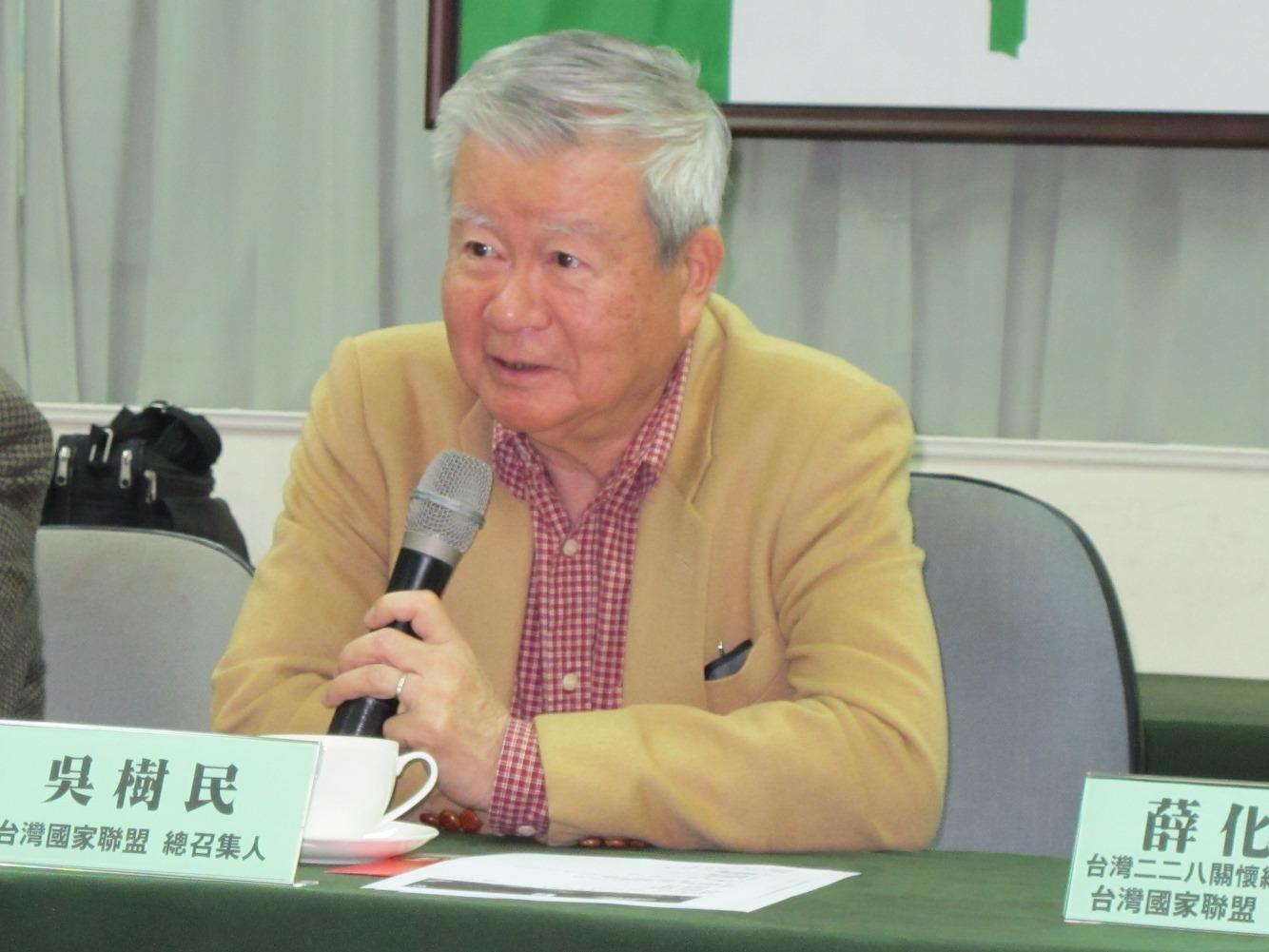 馬英九應邀北市府228活動致詞 台灣國家聯盟傾向退出合辦